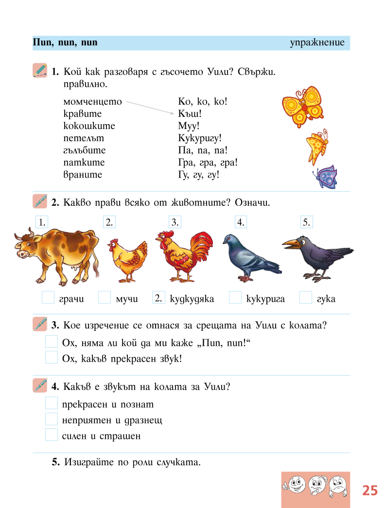 b1chit_G_body.pdf